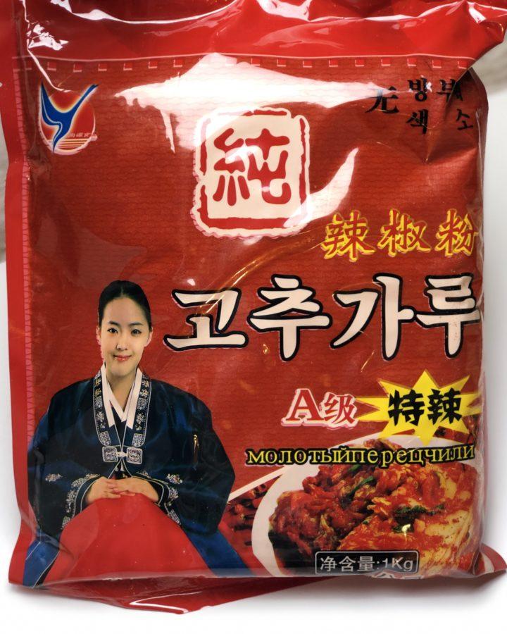 """упаковка корейского молотого острого перца """"кочукару"""""""